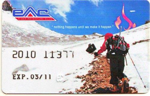 Eiger-card